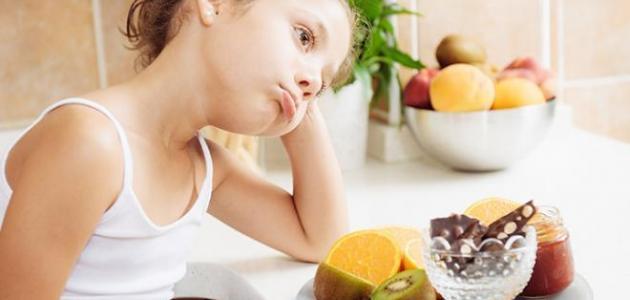 ما أسباب فقدان الشهية عند الأطفال