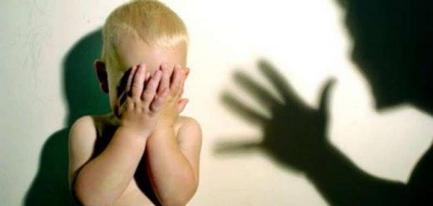 ما تأثير الضرب على الأطفال