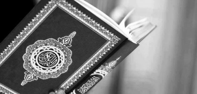 كم مدة نزول القرآن