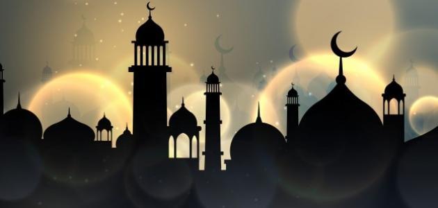 ما صفات النبي محمد
