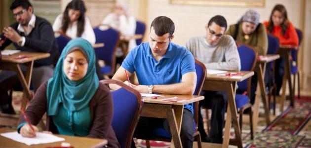 مقالة عن نظام التعليم المفتوح