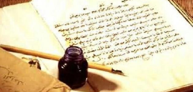 ما هي مصادر الثقافة الإسلامية