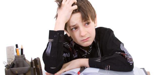 مقال علمي عن صعوبات التعلم