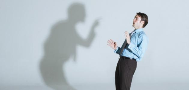 كيف أستطيع التخلص من الخوف