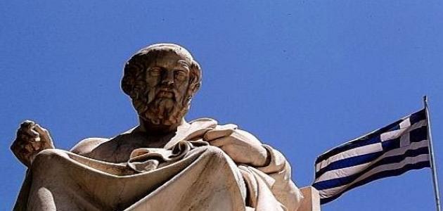 ما هي العوامل التي ساعدت على ظهور الفلسفة