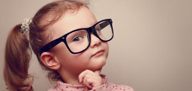 كيف أعرف أن الطفل ذكي