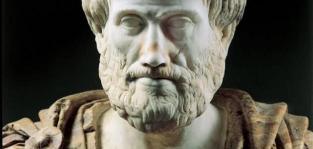 من أقوال أرسطو