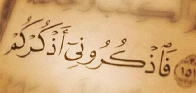 حكم وعبر إسلامية