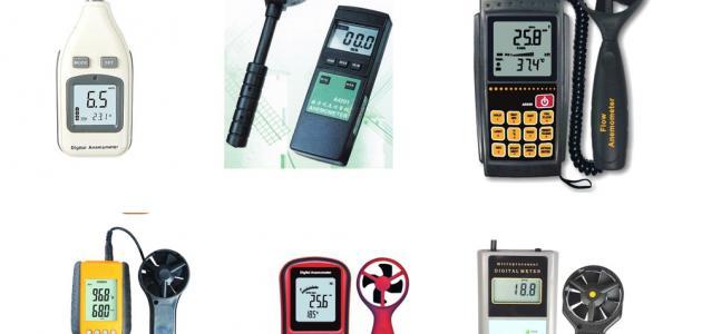ما هي أدوات وأجهزة قياس الرياح