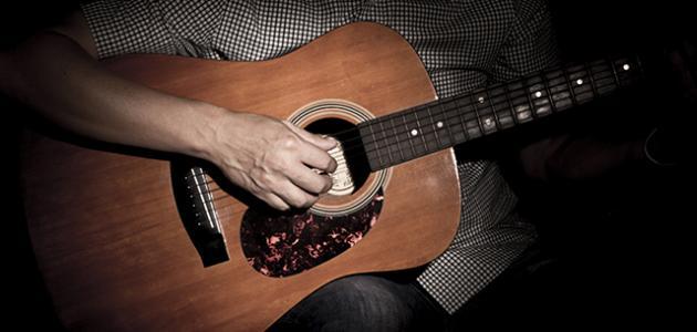 طريقة عزف الجيتار