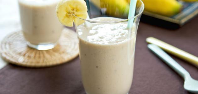 كيف تصنع عصير الموز بالحليب