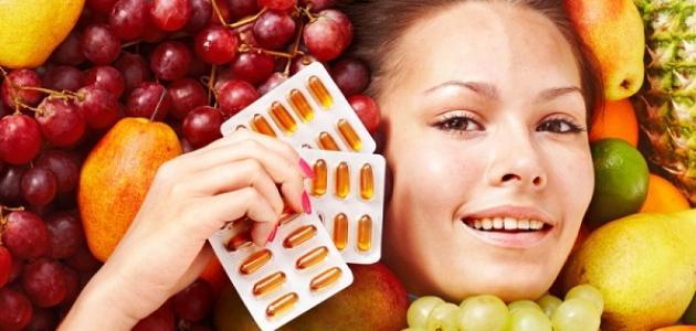 ما هو أهم فيتامين للبشرة
