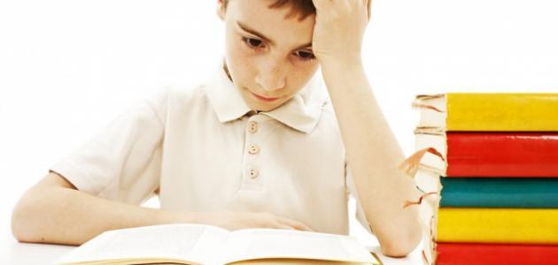 صعوبات التعلم في القراءة والكتابة