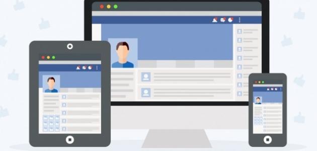 أضرار الفيسبوك