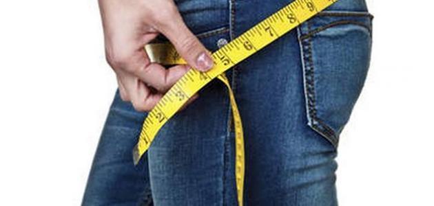 كيفية إنقاص وزن الأرداف
