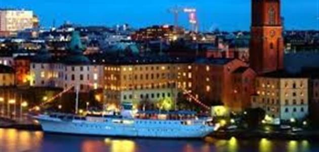 معلومات عن مدينة ستوكهولم