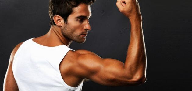 كيف أزيد قوة جسمي