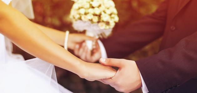 من استطاع منكم الباءة فليتزوج