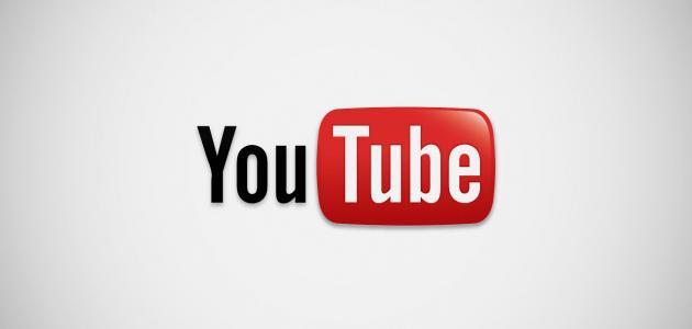حذف حساب من اليوتيوب