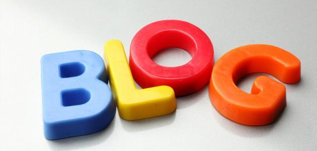 تعريف المدونة