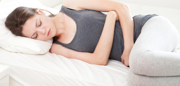 كيفية التخلص من وجع الدورة الشهرية
