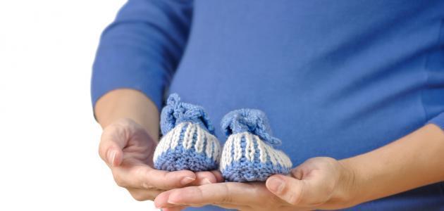 علامات الحمل بولد في الشهر التاسع