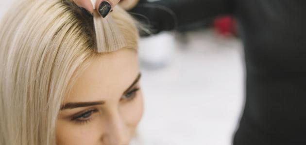 كيف أحصل على صبغة شعر أشقر