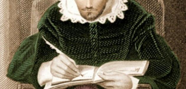 حكم وأمثال شكسبير