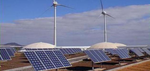 مفهوم مصادر الطاقة