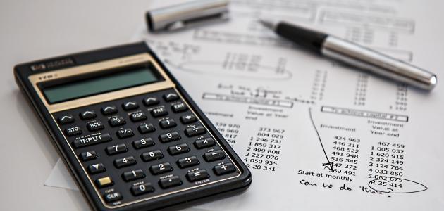 مفهوم الميزانية المالية