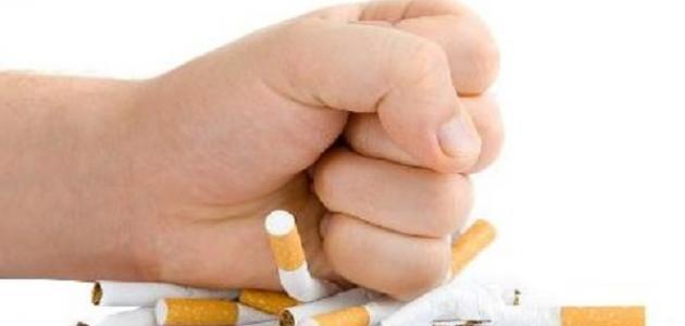 كيف يمكن ترك التدخين