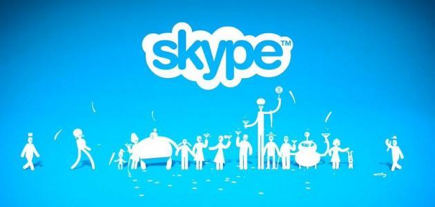 كيف يمكن عمل حساب على skype