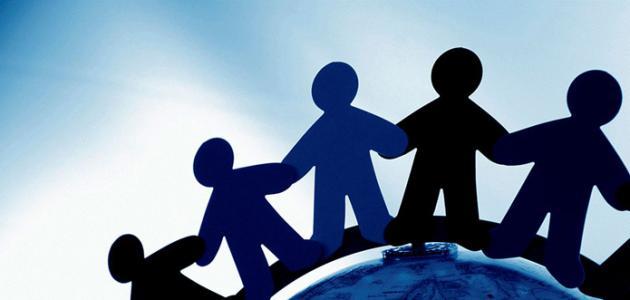 مفهوم الجمعيات والمنظمات غير الحكومية