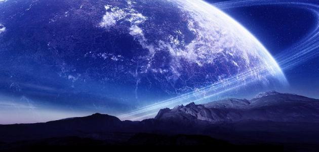 مفهوم الكونية - موضوع