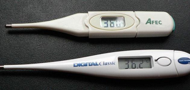 كيفية قياس حرارة الجسم