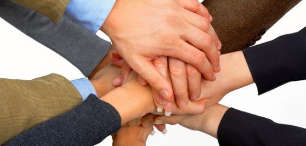 ما أثر التعاون في حياة الفرد والمجتمع