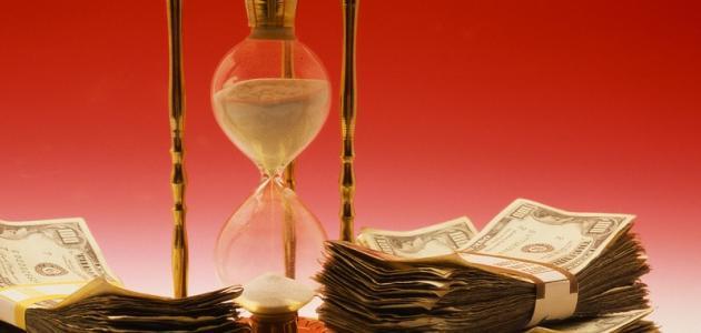 مفاهيم ومصطلحات اقتصادية