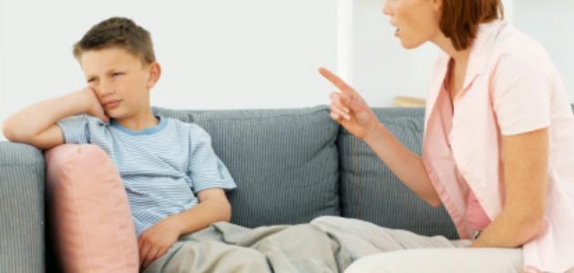 مقالة عن تربية الأبناء