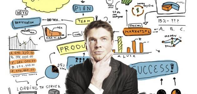 مفهوم تسويق المعلومات