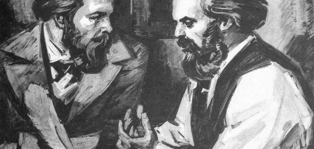 مفهوم الاشتراكية العلمية
