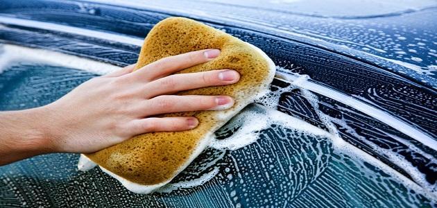 كيف أغسل سيارتي