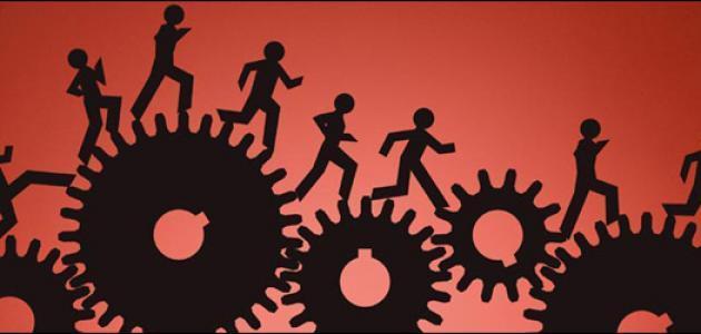 مفهوم تنمية المجتمع