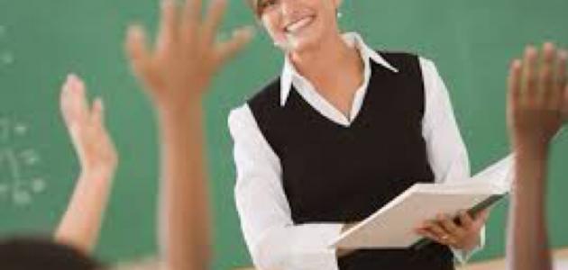 مفهوم عملية التدريس
