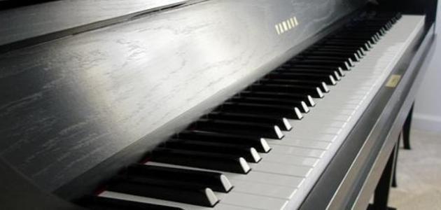 كيف تعزف البيانو