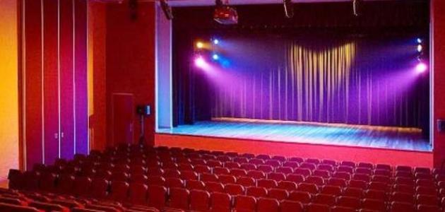 ما هو المسرح