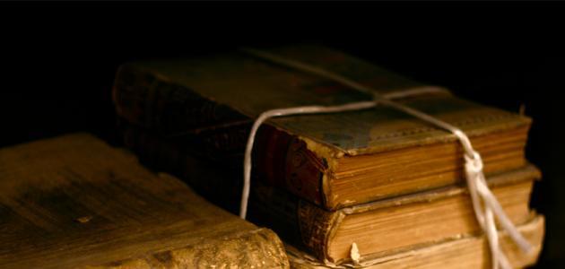 مفهوم التجديد وأصوله في الإسلام