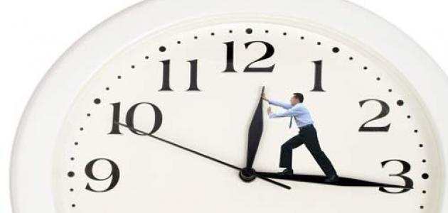 مقال عن أهمية الوقت