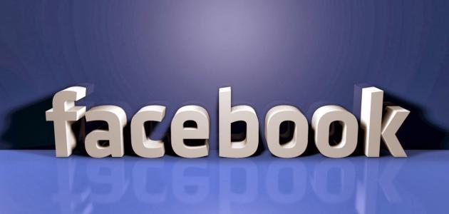 طريقة عمل منشن على الفيسبوك