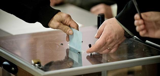 مفهوم الانتخابات التشريعية
