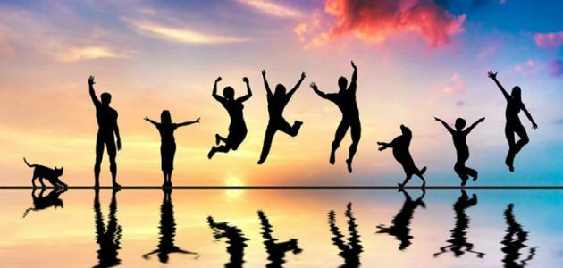 مفهوم السعادة والاكتئاب